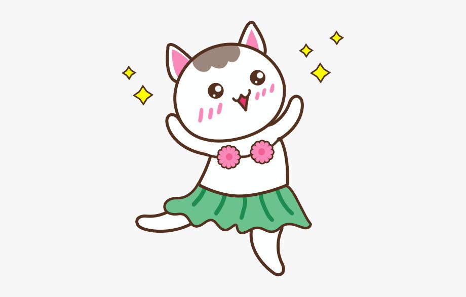 Cat Dance Clip Art Dance Gif Cute Png Transparent Dancing Cat Clip Art Cats