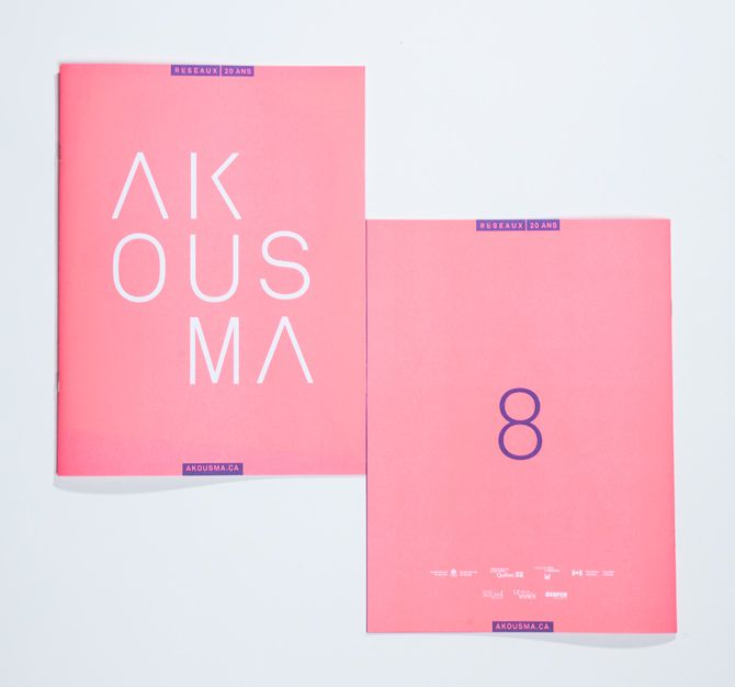 Akousma - Brochure - Philippe Gauthier - Graphic Designer - Montreal