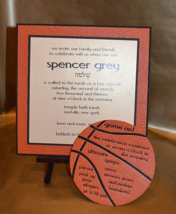 Custom Basketball themed Bar Mitzvah Invitation Ethans Bar