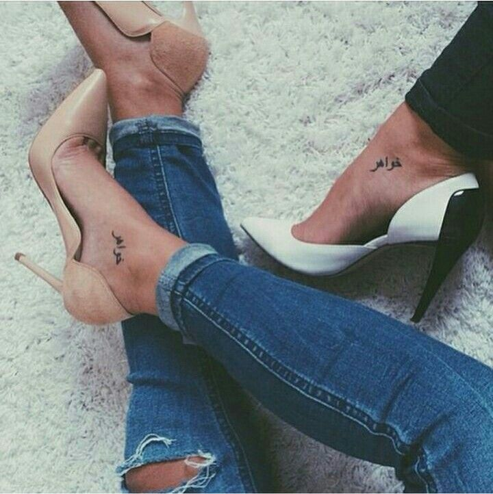 In Love Of Inner Ankle Tattoo Foot Tattoos Small Tattoos Foot Tattoos For Women