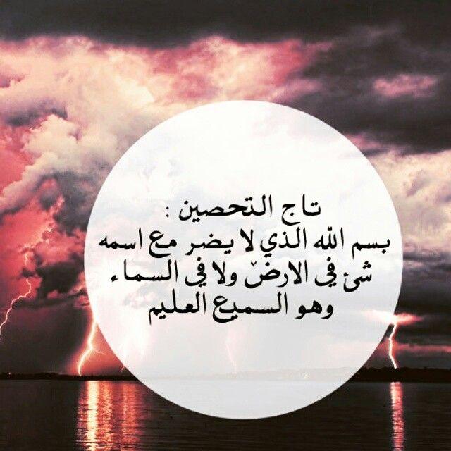 لا اله الا انت سبحانك اني كنت من الظالمين Islamic Quotes Quran Islam Islamic Quotes
