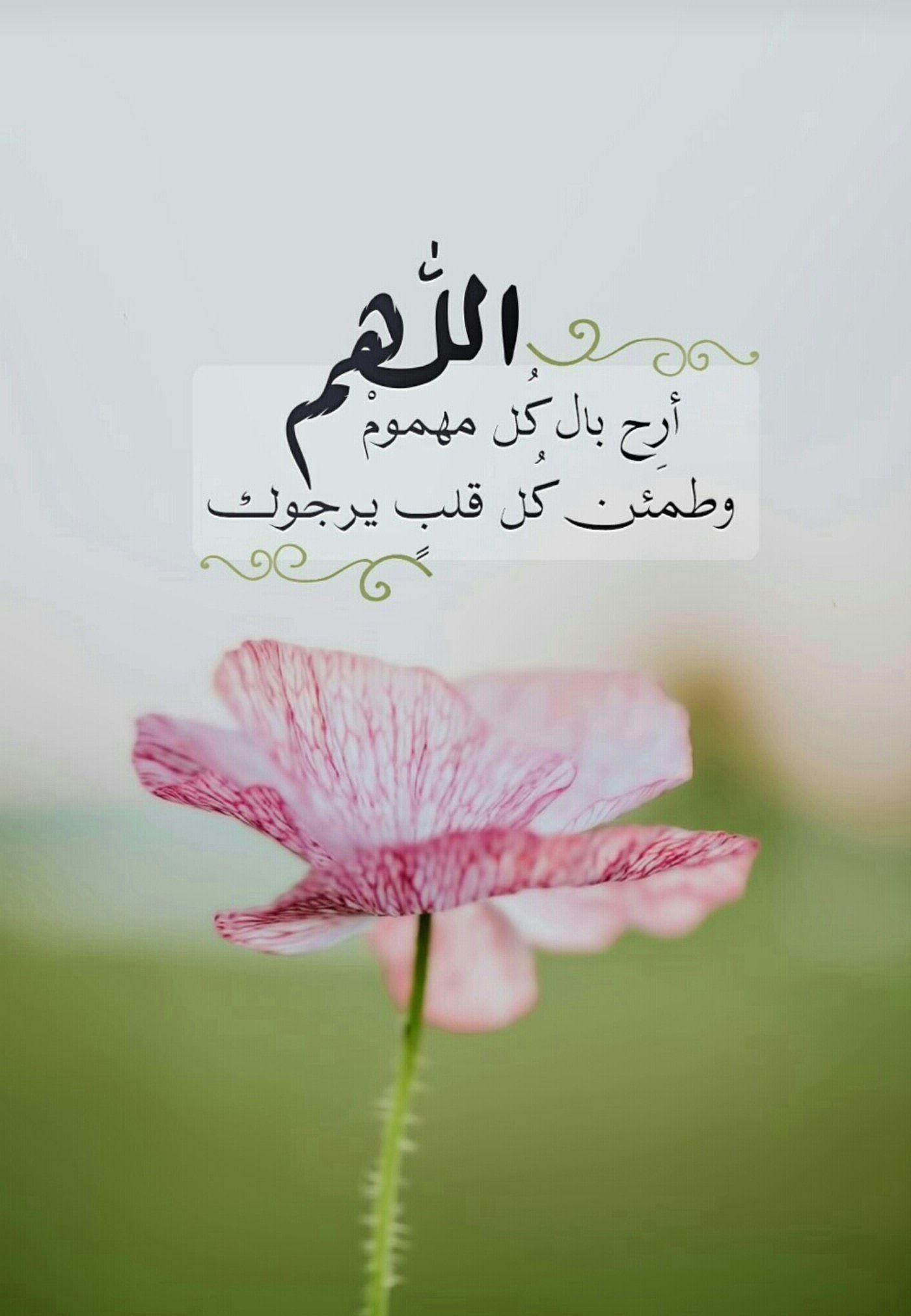 اذكار المسلم أذكر الله أين ما كنت Clip Art Borders Islamic Pictures Romantic Love Quotes