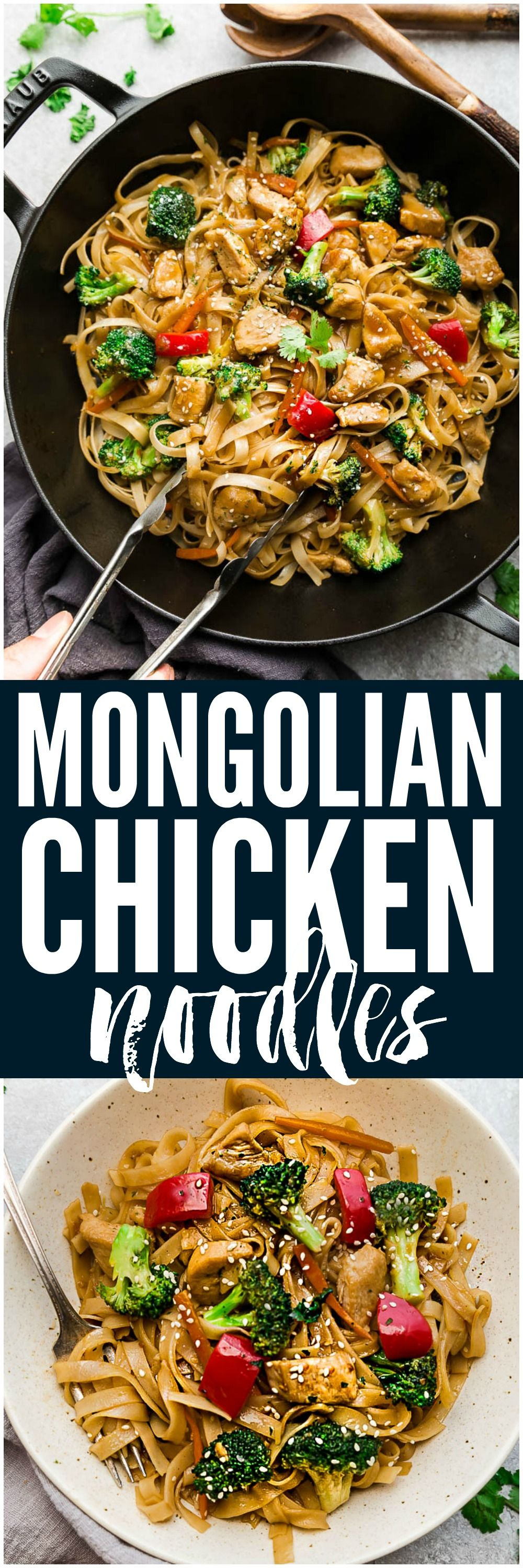 Pioneer Woman Style Honey Mustard Chicken Recipe Mongolian Chicken Food Recipes Asian Recipes