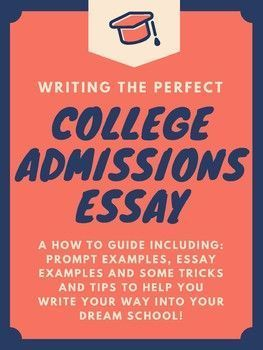 College admission essay prompts 2010
