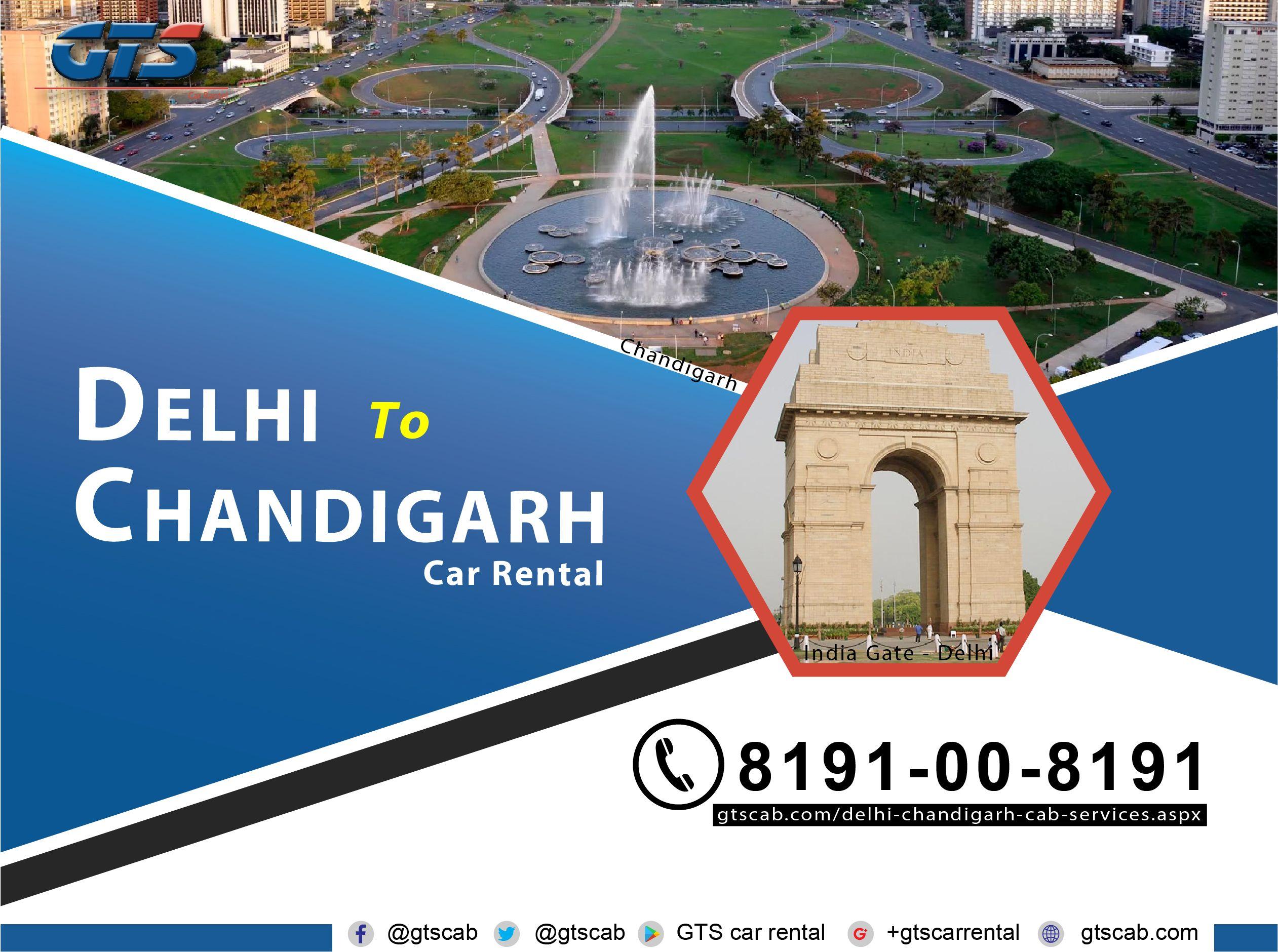 Delhi To Chandigarh Car Rental Car Rental Car Rental Company Cab