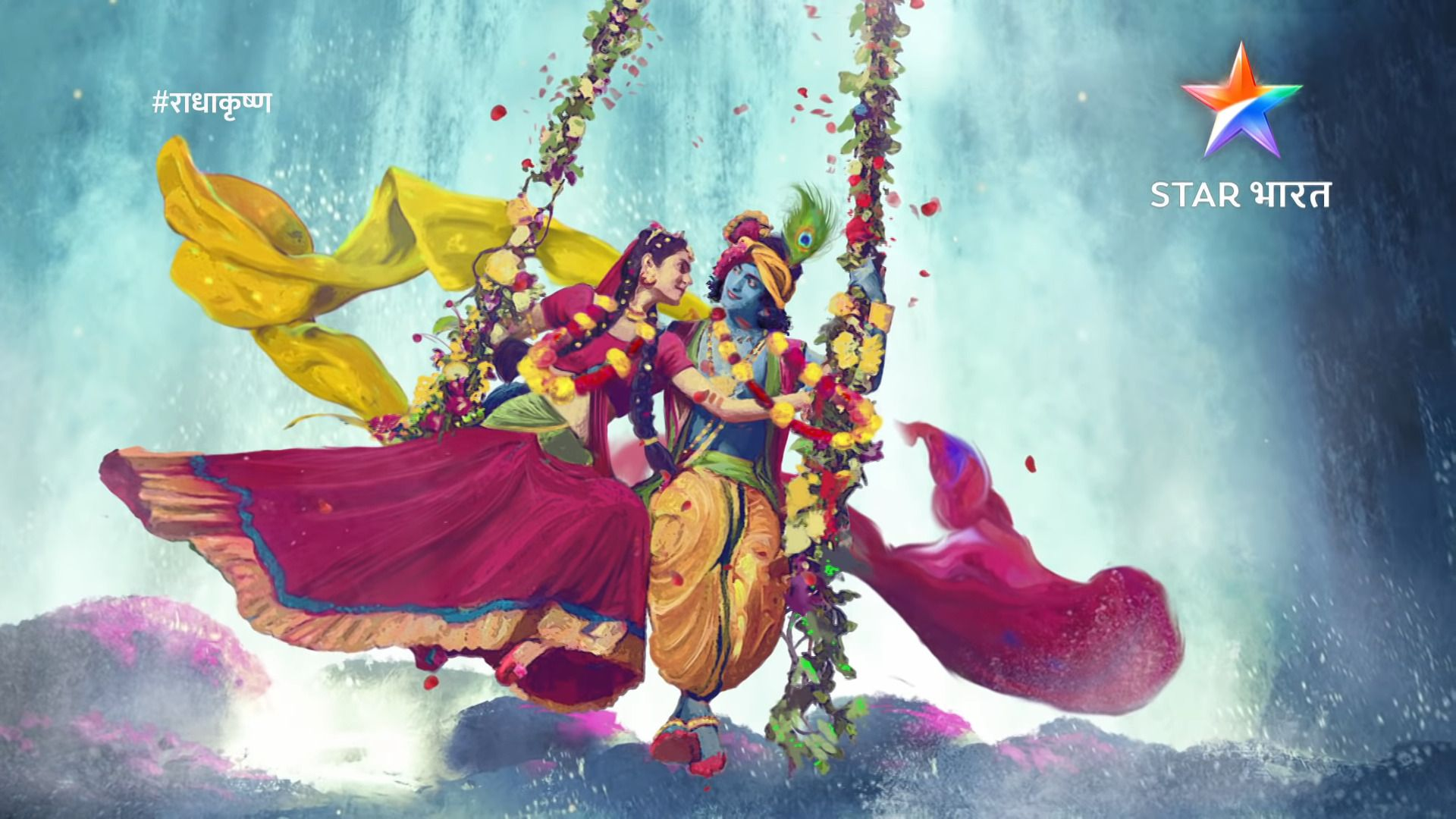 Star Bharat Serial Radha Krishna Photo Jhula Waterfall Radha Krishna Photo Radha Krishna Art Cute Krishna