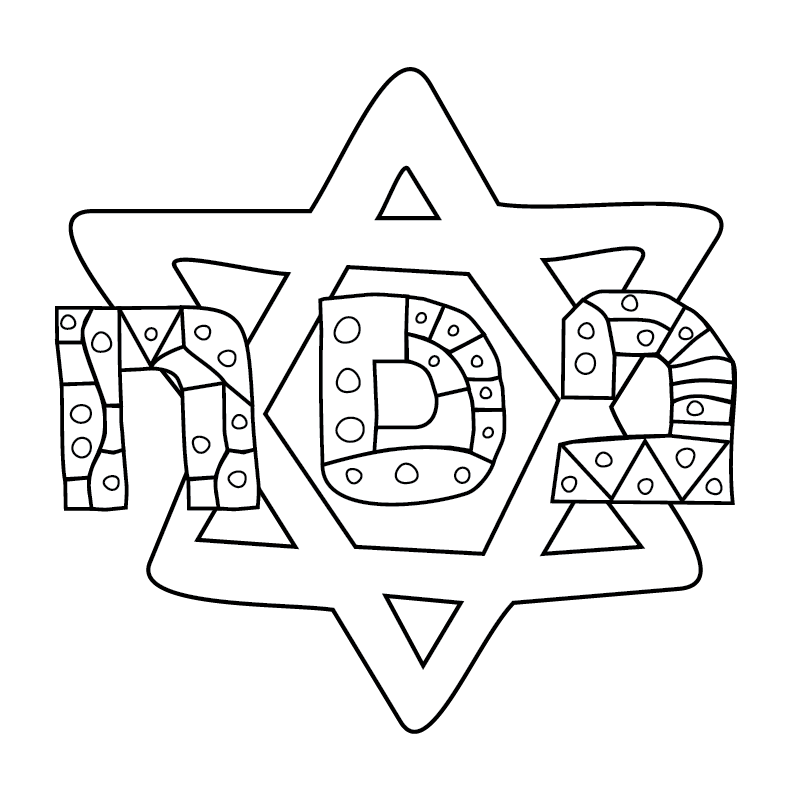 Passover Kids Coloring Page Make Your Own Free Haggadah Online At Haggadot Com Coloring Pages Passover Kids Pesach
