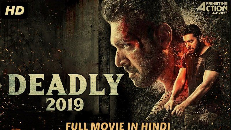 Deadly 2019 Preety Jhon In 2020 New Movies 2018 New Movies Good Movies