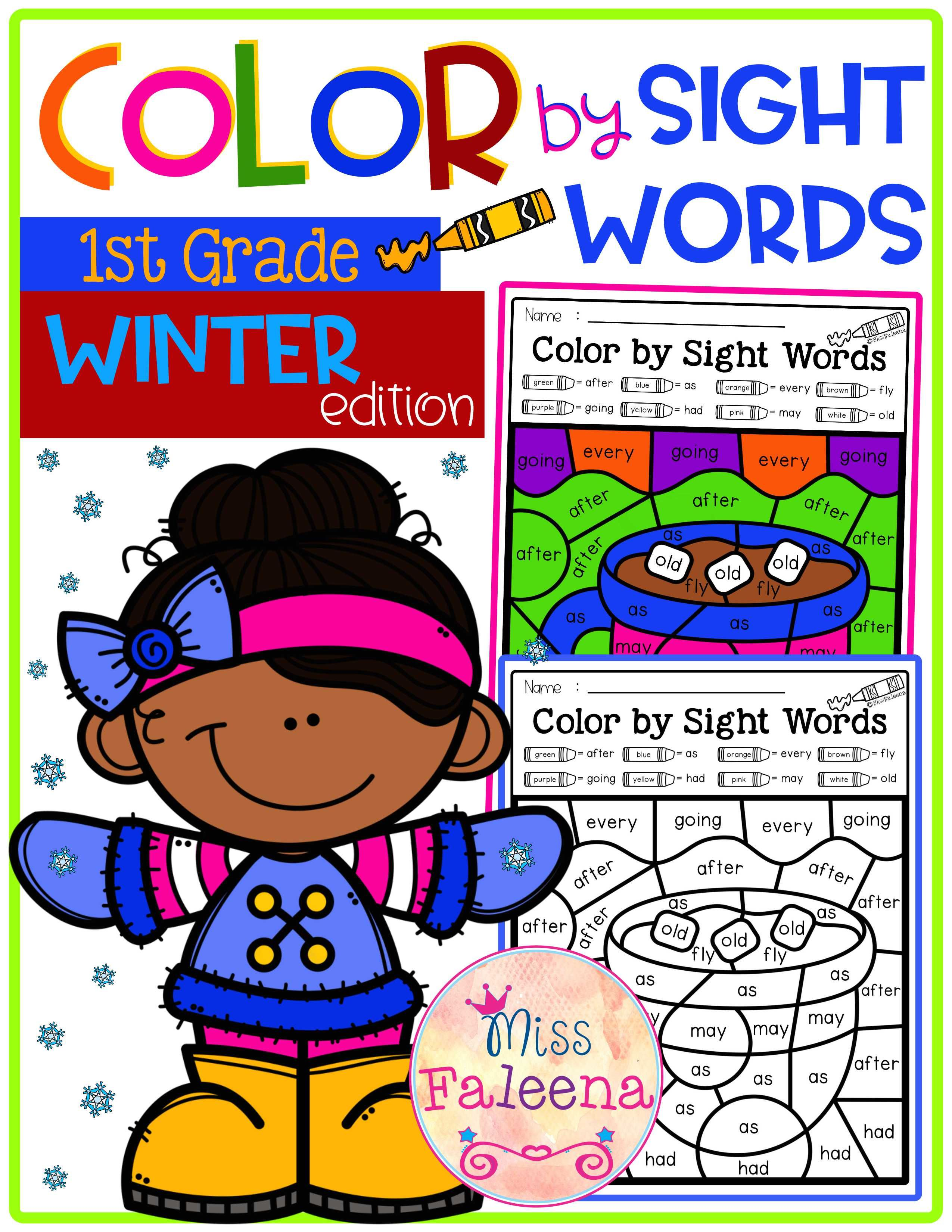 Winter Color By Code Sight Words First Grade