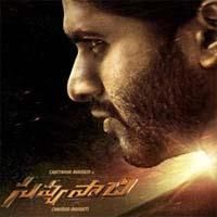Savyasachi 2018 Telugu Mp3 Songs Free Download Naa Songs Tamil