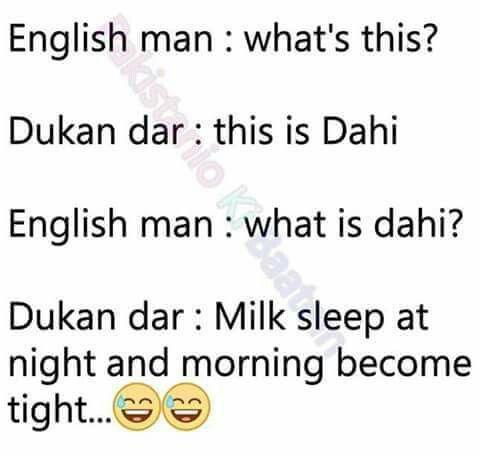 Pink English What We Call Gulabi Angrezi Fun Quotes Funny Very Funny Jokes Some Funny Jokes