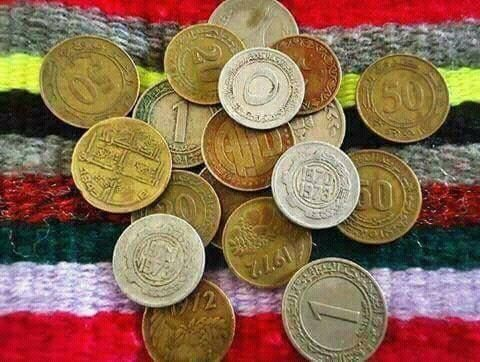 نقود جزائرية قديمة Personalized Items