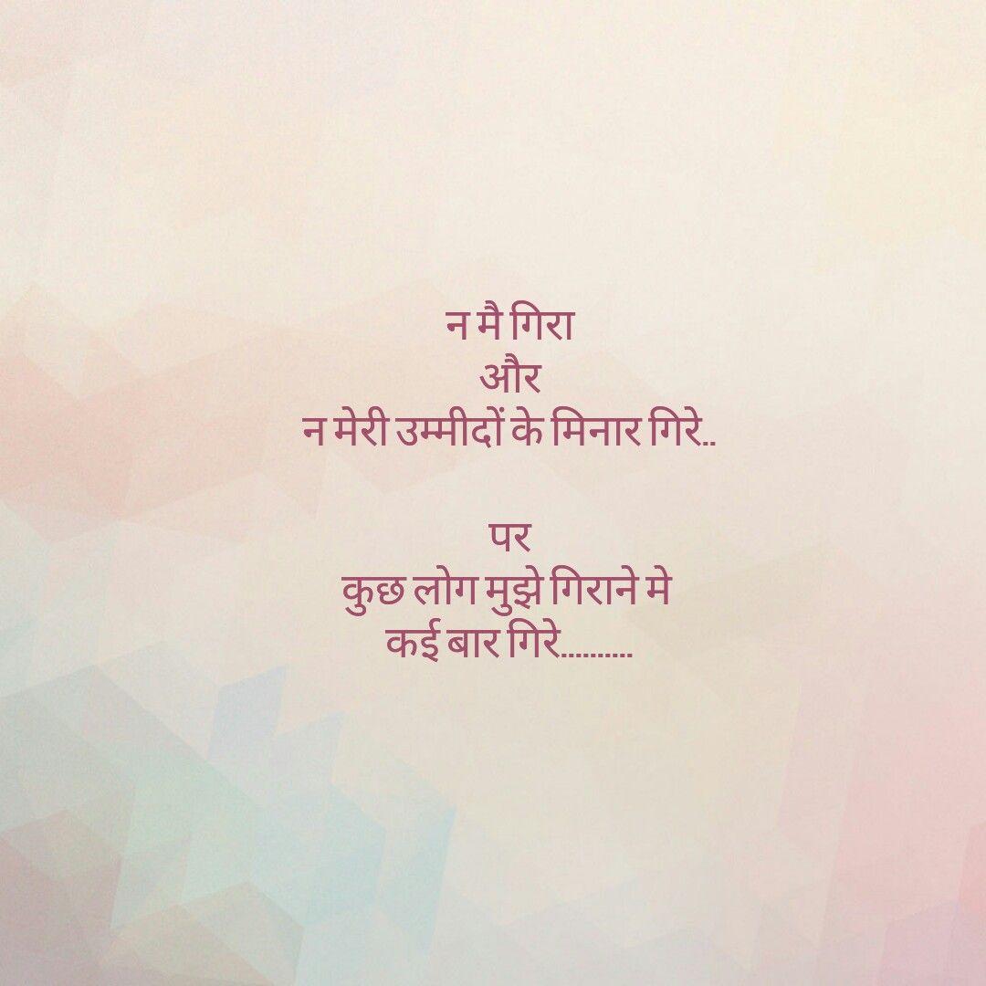 Zindagi Quotes, Gulzar Quotes, Heartfelt Quotes