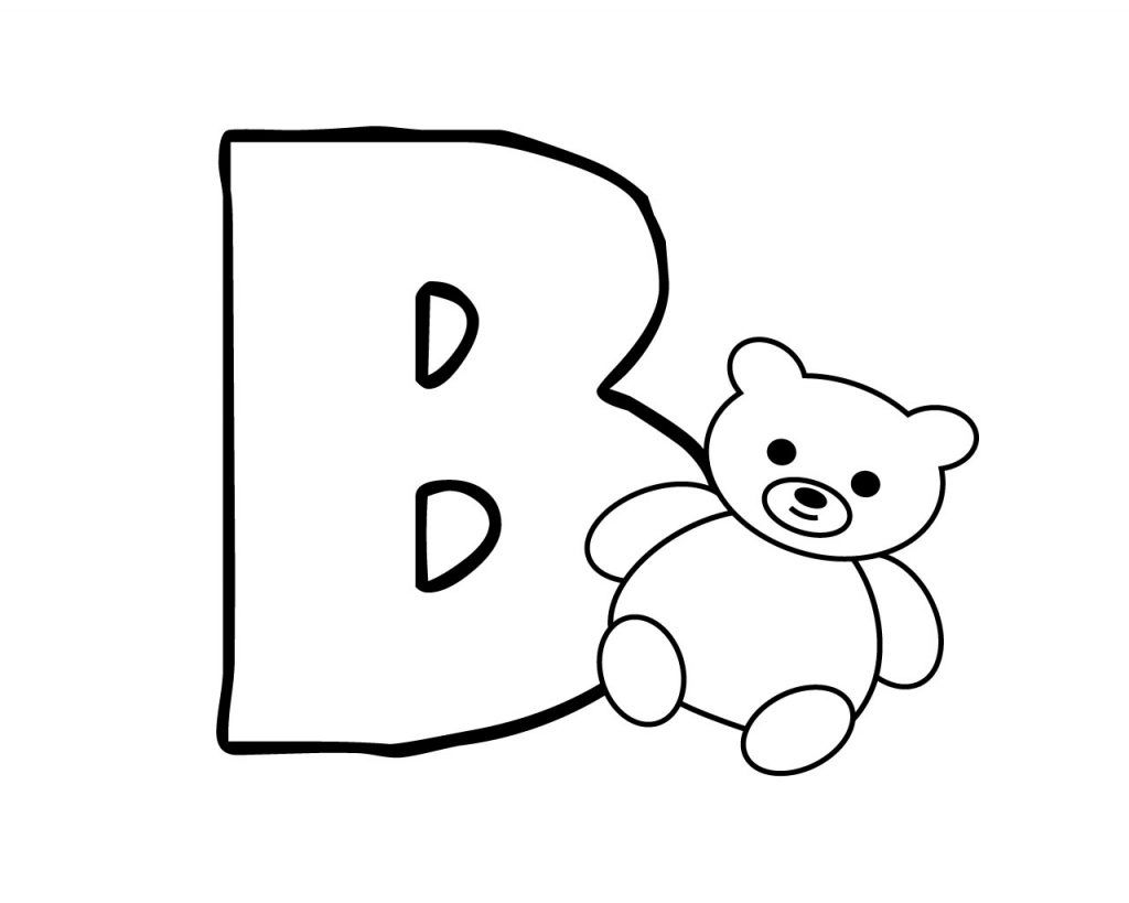Best 10 Printable Letter B Coloring Pages Best 10