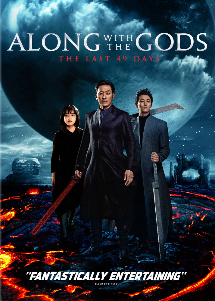 Along With The Gods The Last 49 Days Dvd 2018 Best Buy Full Movies Online Free Free Movies Online Full Movies Online