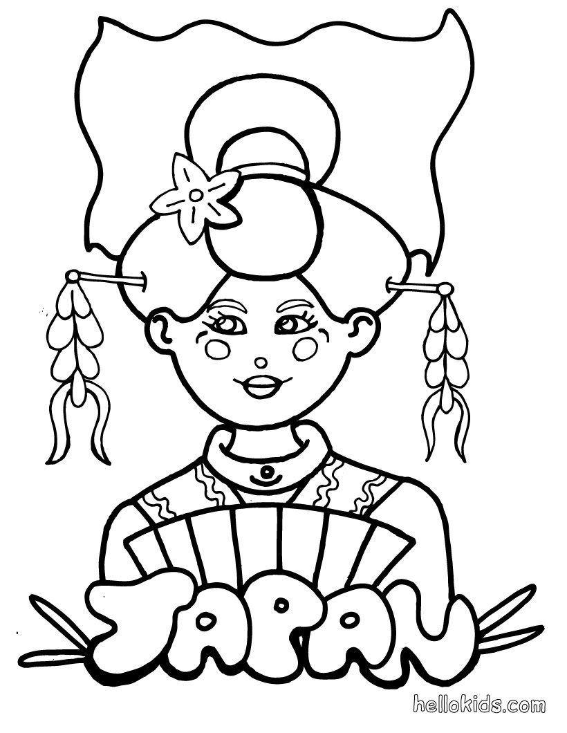 japan coloring page coloring pages #Japanese culture for #