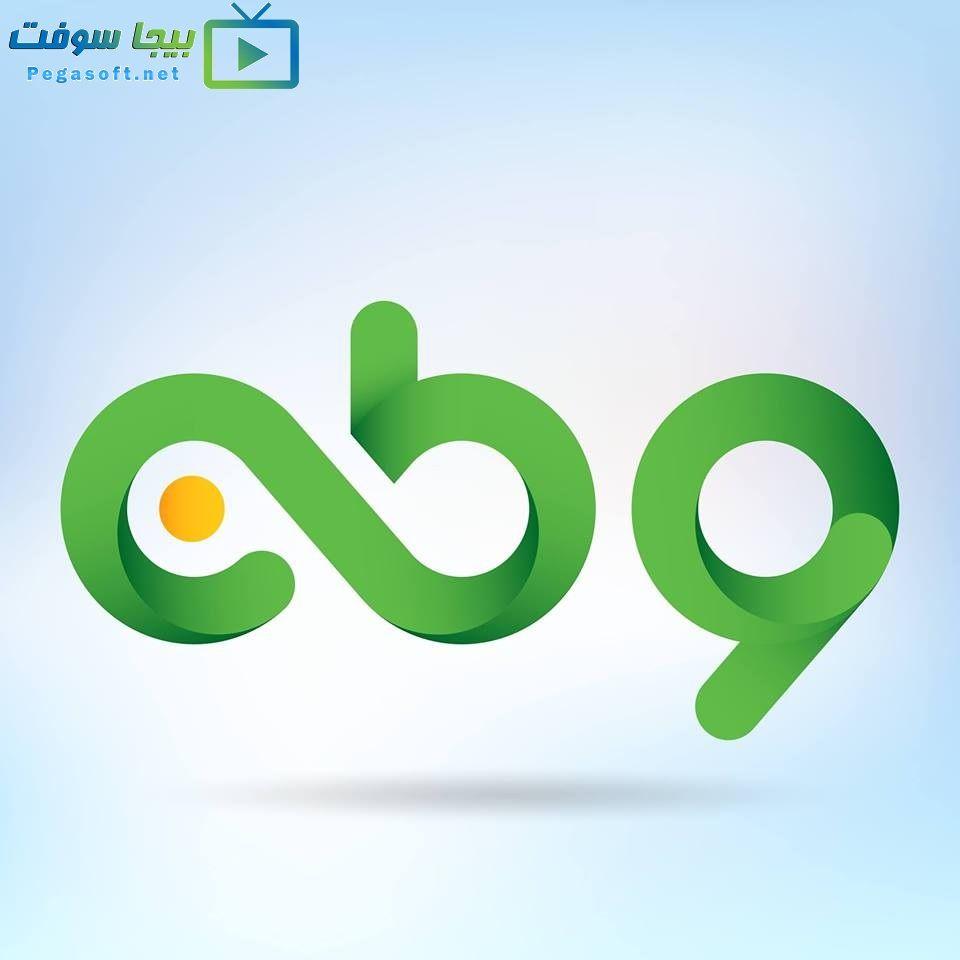 قناة وطن بث مباشر Tech Company Logos Company Logo Logos