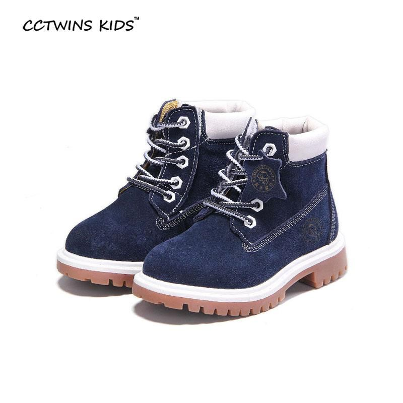 stylish boots for kids