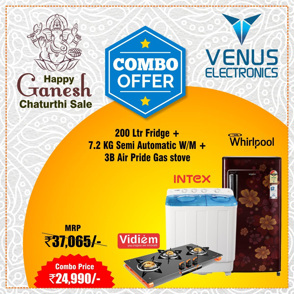 Vinayagar Chaturthi Super Offer Sale! Celebrate Vinayagar