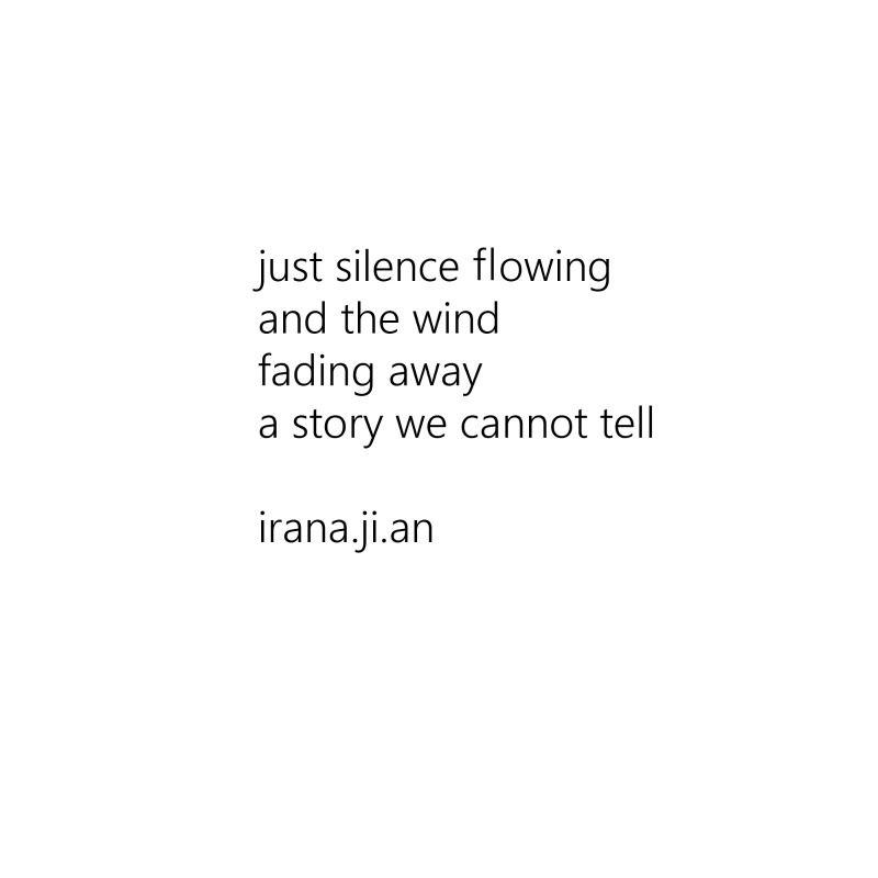 between us #anapnoe #yoga #positive #poem #poetry #quoteoftheday