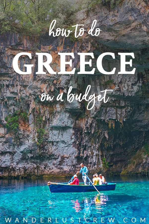 Visiting Greece doesn't have to cost you an arm and a leg. Discover the best way to do Greece on a budget, with cheap flights to Greece, and inexpensive lodging and activities. #Greece #Travel #Kefalonia #Budget