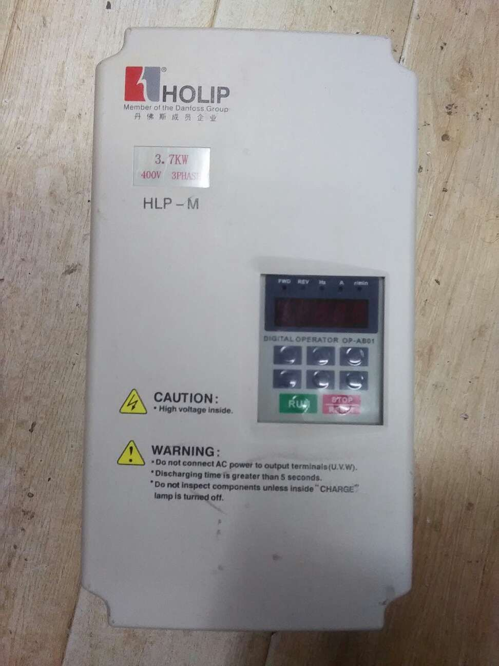 small resolution of vfd holip hlp m03d743b grinder inverter 3 7kw 4kw three phase motor speed controller 380v igbt