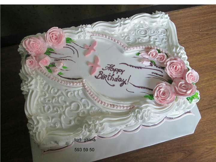 Google Torte Pinterest Taart Gebak Und Cakes
