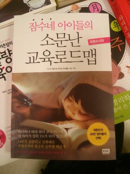 3월이 되기전에 읽어야겠다.