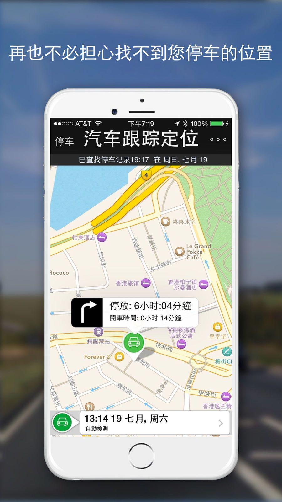 ÕÆÉÏÍ£³µ±¦ ÕÆÉÏUtilitiesNavigationapps App, Gaming