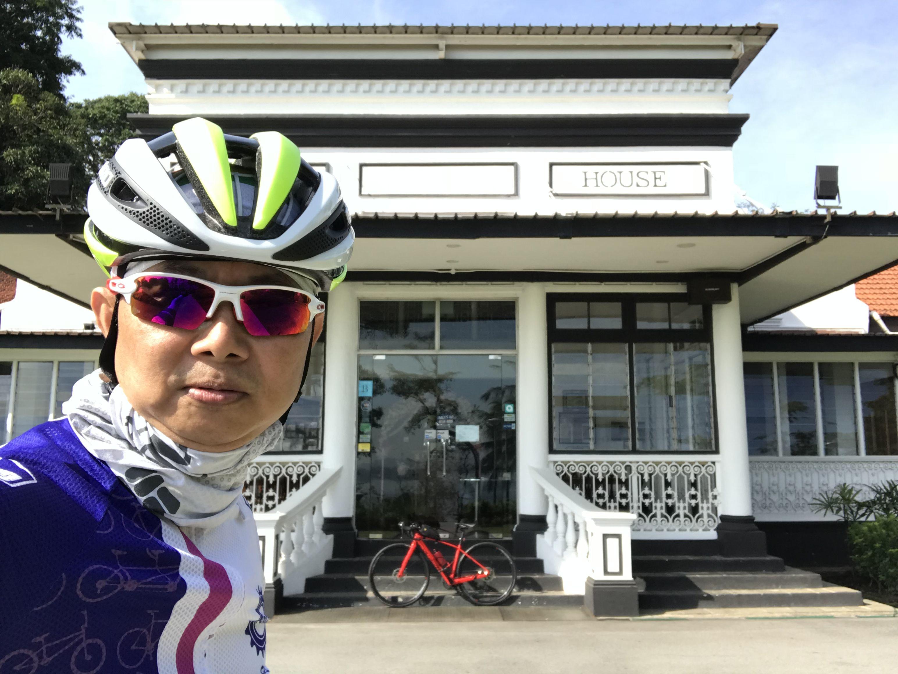 Beaulieu House Bicycle helmet, Cycling, Bicycle