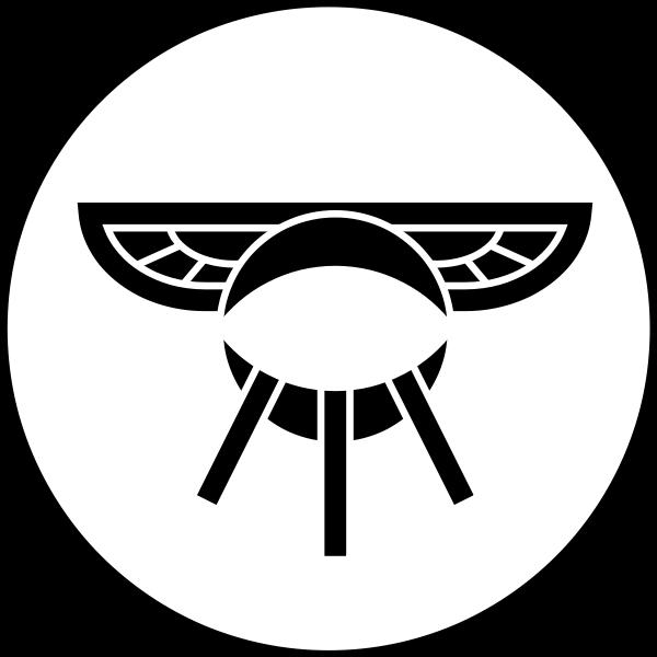 Praios Symbol Chief God Of Twelve Gods Pantheon And Patreon Of The