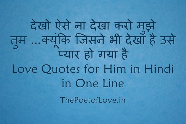 Best Love Status In Hindi For Whatsapp New Hindi Love Quotes Images