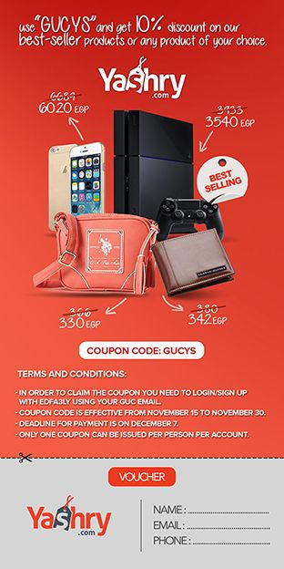 Edfa3ly Yashry Campaign For Guc On Behance Campaign Coupon Codes Coding