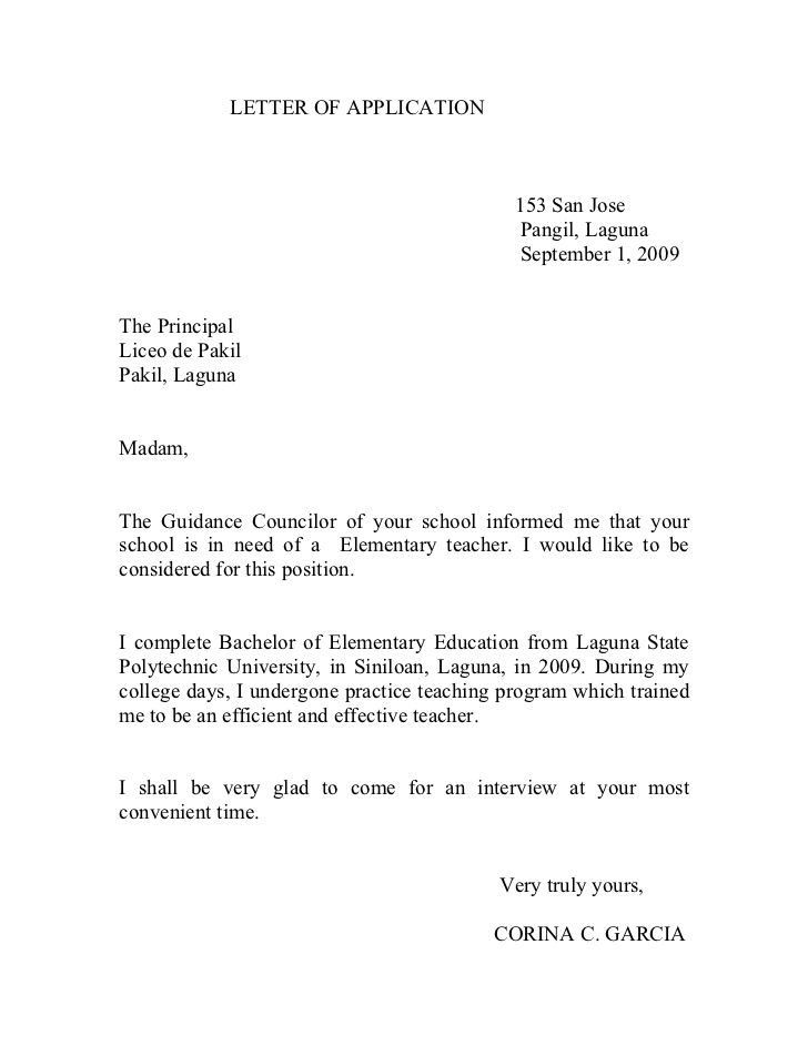 teachers application letter for pre school teacher basic job - File Clerk Cover Letter
