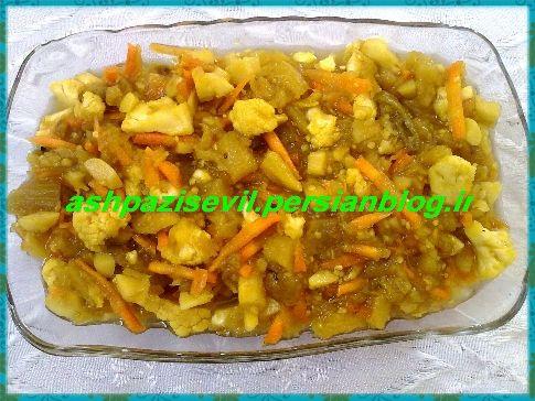 ترشی لیته بادمجان کبابی - آشپزی سئویل ( آشپزی در مرند)
