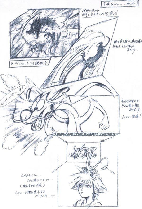 Kingdom Hearts Mushu summon concept art | KINGDOM HEARTS | Pinterest