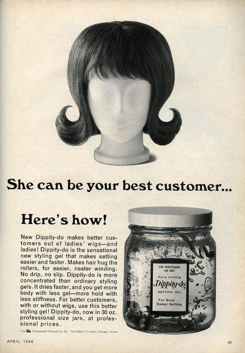 What is dippity-do hair gel?