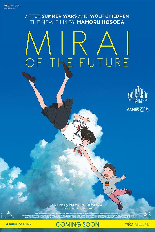 Mirai (未来のミライ Mirai no Mirai, literally Mirai of the