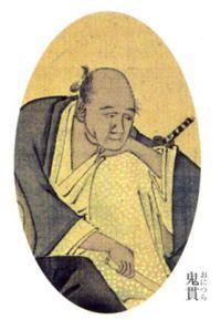 Onitsura