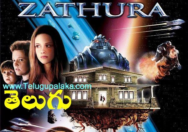 Soda Telugu Movie 720p Download