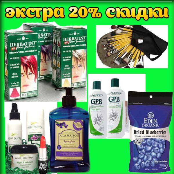 http://smart-internetshopping.blogspot.ru/2015/03/20-6.html