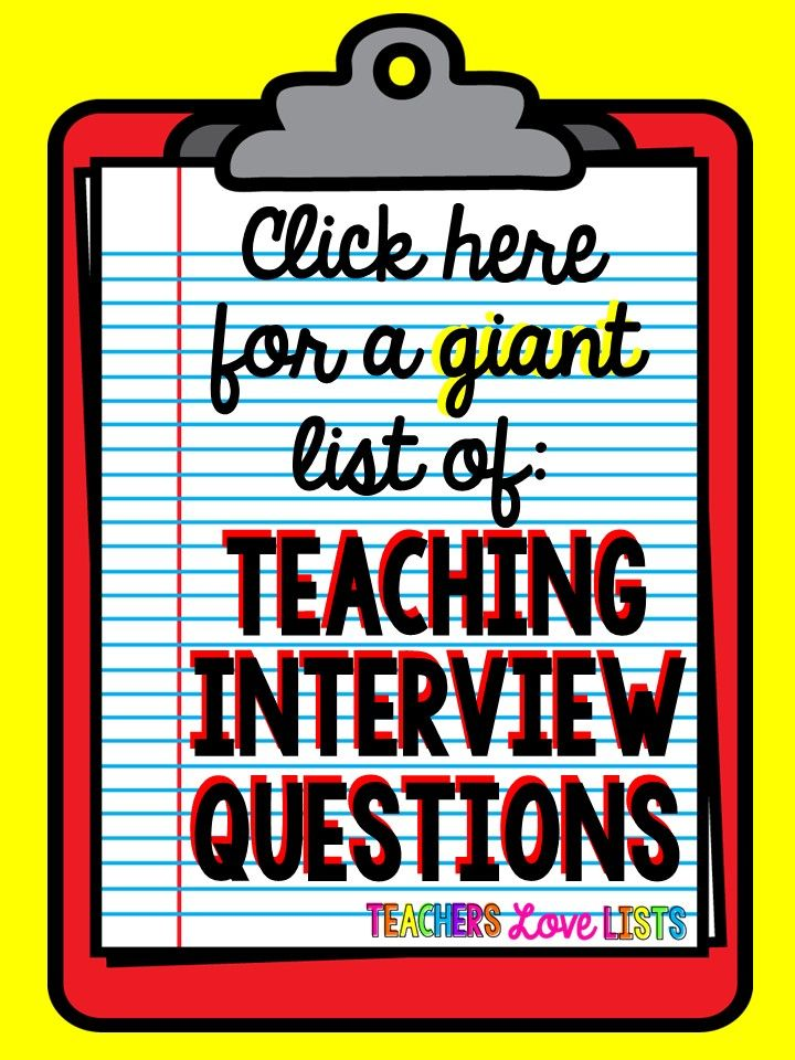 giant list of teaching interview questions to nail your