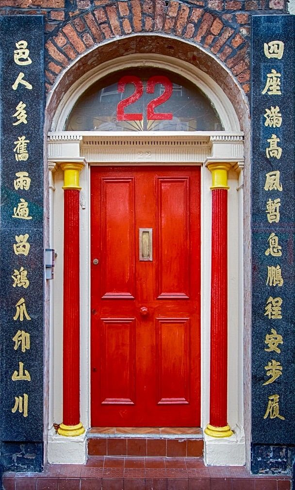 Red Door Chinatown Liverpool England Doors Pinterest