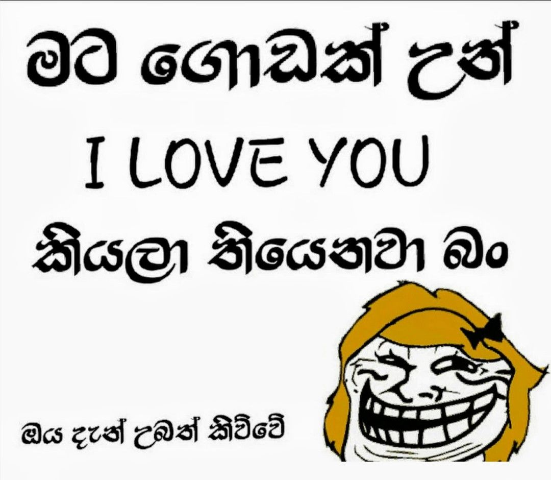 Pin By Fathi Nuh On Sinhala JoKes