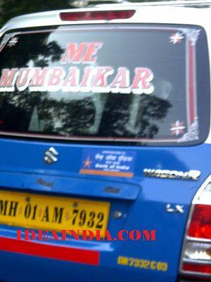 Me Mumbaikar, You Jane
