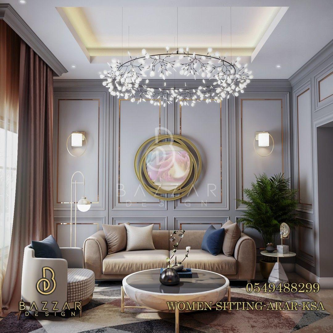 تصميم غرفة معيشة باستخدام اللون الرمادي و البيج و الذهبي البسيط لتعطي احساس الفخامه وكذالك Living Room Designs Floor Seating Living Room Master Bedrooms Decor