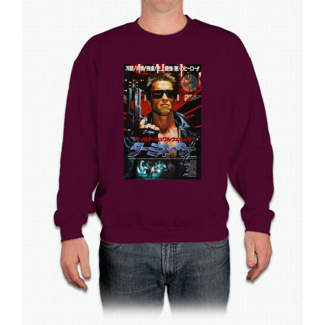 The Terminator Rare Japanese Movie Bee Movie Crewneck Sweatshirt