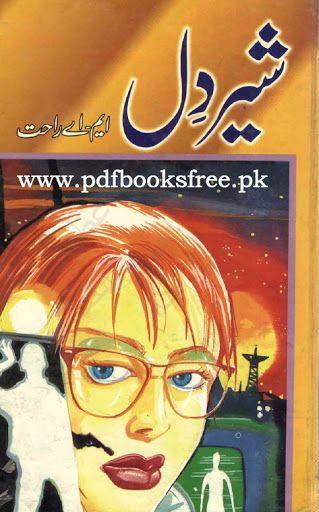 Aseer Zadi Novel Epub