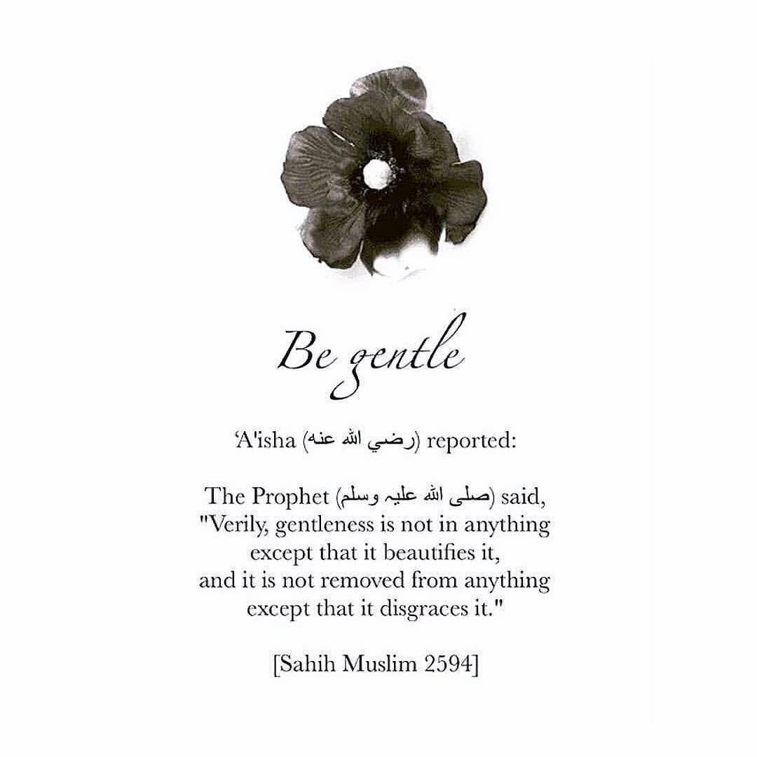 Bismillah Ir Rahman Ir Rahim In The Name Of Allah The Most Merciful Kind As Salaam Alaikum Islamic Inspirational Quotes Islamic Quotes Islam