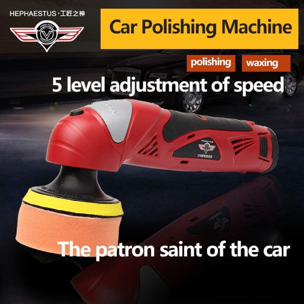 Hephaestus polishing machine with lithium battery for car